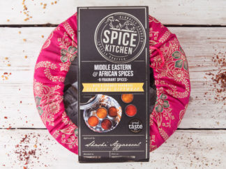 Middle Eastern & African Spice Tin